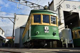 江ノ電 タンコロ 108号車の写真素材 [FYI03436483]