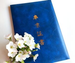 卒業証書 春の門出の写真素材 [FYI03436692]
