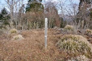 城ヶ尾山山頂の写真素材 [FYI03437801]