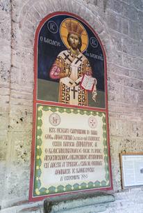 メガロ・メテオロン修道院に見るキリストの壁画の写真素材 [FYI03438109]