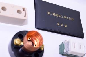 電気工事士免状の写真素材 [FYI03438220]