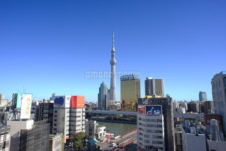 横位置の東京スカイツリーの写真素材 [FYI03438329]