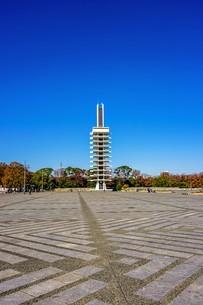 駒沢公園のオリンピック記念塔の写真素材 [FYI03438985]