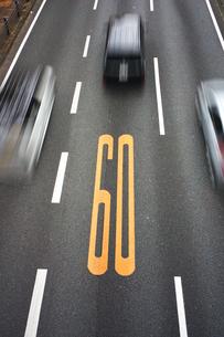 道路の写真素材 [FYI03440000]
