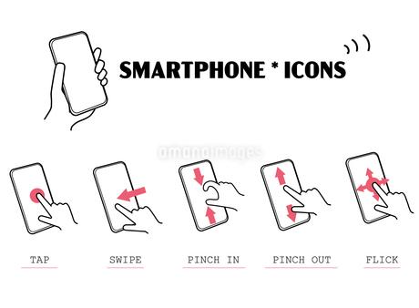 スマートフォン アイコンセットのイラスト素材 [FYI03440329]