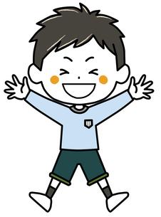 ジャンプする男の子 ポーズ イラストのイラスト素材 [FYI03440344]