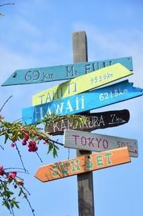 江の島の看板の写真素材 [FYI03440660]
