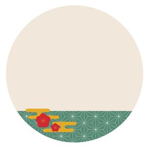 和柄素材 麻の葉 霞 梅のイラスト素材 [FYI03443123]