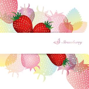 苺 背景のイラスト素材 [FYI03443685]