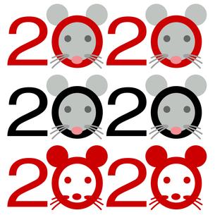 年賀状2020のイラスト素材 [FYI03443955]