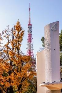 芝公園から東京タワーの写真素材 [FYI03445643]