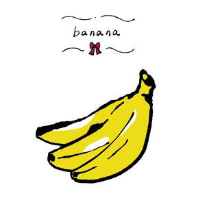 バナナ 手描き風イラストのイラスト素材 [FYI03445657]