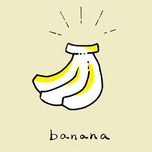 バナナ アイコン イラストのイラスト素材 [FYI03445659]