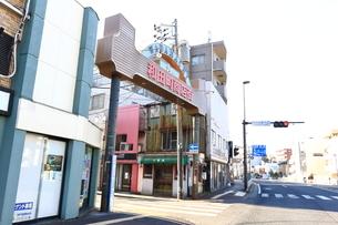 神奈川県横浜市 和田町商店街の写真素材 [FYI03446768]