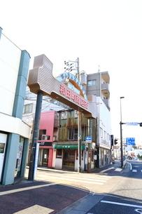 神奈川県横浜市 和田町商店街の写真素材 [FYI03446769]