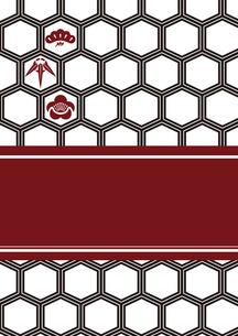 松竹梅をモチーフにした和柄背景素材のイラスト素材 [FYI03447233]