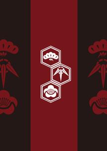 松竹梅をモチーフにした和柄背景素材のイラスト素材 [FYI03447243]