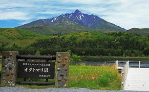 5月 オタトマリ沼越しに見る利尻山(りしりざん)の写真素材 [FYI03448219]