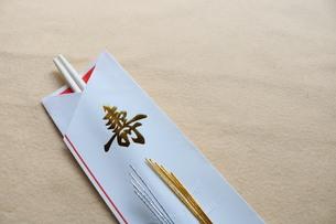 祝箸の写真素材 [FYI03450662]
