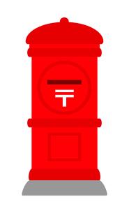 丸型ポストのイラスト素材 [FYI03451024]