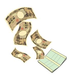 通帳とお金のイラスト素材 [FYI03451188]
