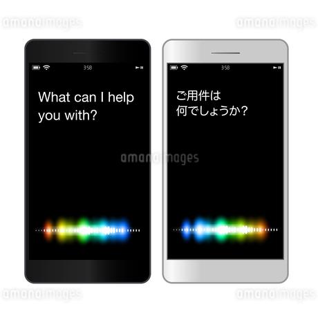 イラスト素材: 音声認識虹色UI人工知能AIのスマートフォンアプリケーションのイラスト素材 [FYI03454029]