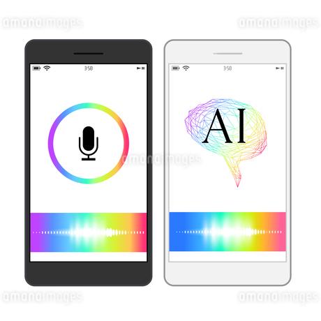 イラスト素材: 音声認識虹色UI人工知能AIのスマートフォンアプリケーションのイラスト素材 [FYI03454030]