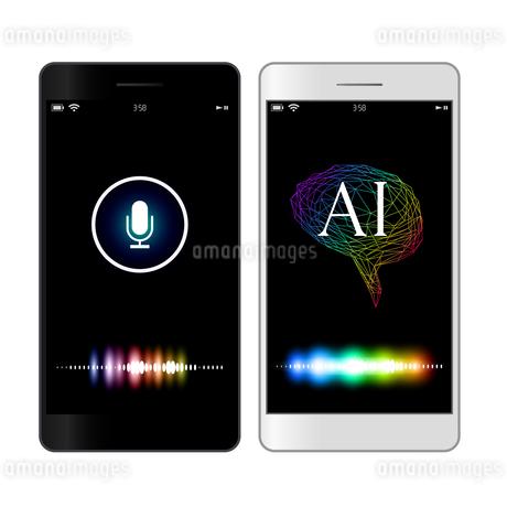 イラスト素材: 音声認識虹色UI人工知能AIのスマートフォンアプリケーションのイラスト素材 [FYI03454032]