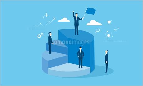 ビジネスマンと円グラフ、ベクターイラストレーションのイラスト素材 [FYI03457724]