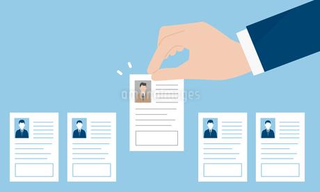 履歴書を持つ手、求人のイメージのイラスト素材 [FYI03457798]