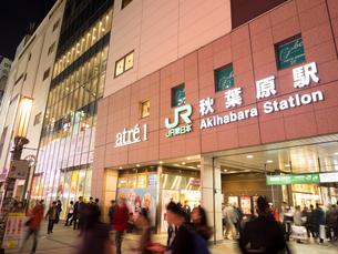 東京都 秋葉原駅の写真素材 [FYI03458604]