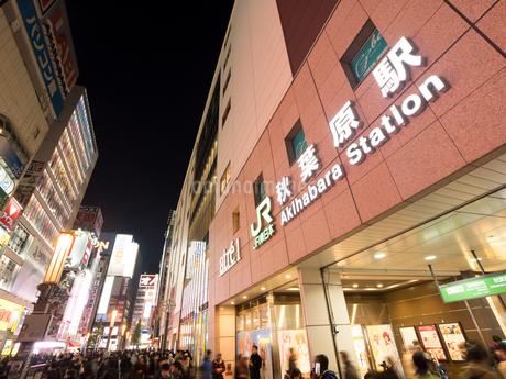 東京都 秋葉原駅の写真素材 [FYI03458606]