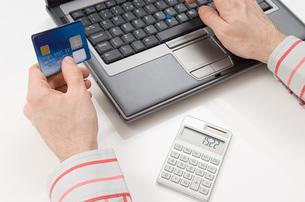 Man internet bankingの写真素材 [FYI03460447]