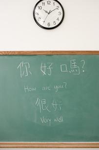 Writing on a blackboardの写真素材 [FYI03460645]