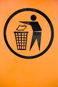 Litter signのイラスト素材 [FYI03463983]