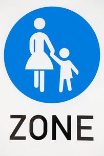 Information signのイラスト素材 [FYI03464023]