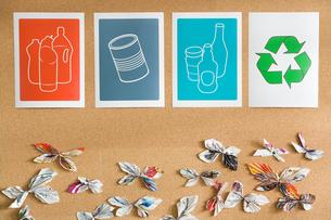 Recycling illustrationsの写真素材 [FYI03464961]