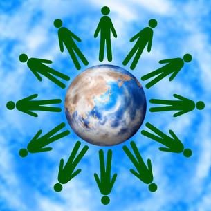 地球と人の輪のイラスト素材 [FYI03530496]