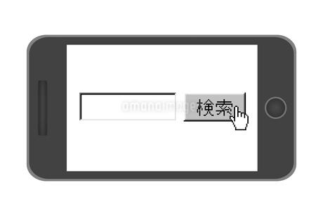 スマホで検索のイラスト素材 [FYI03530807]