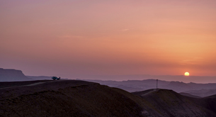 The Ramon Crater at sunset, Negev, Israelの写真素材 [FYI03554049]
