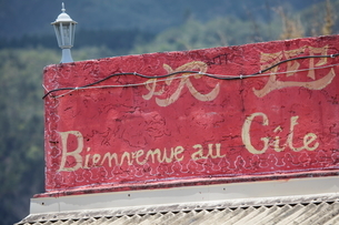 Red french language sign on bed and breakfast roof terrace wall, Reunion Islandの写真素材 [FYI03568568]