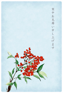 寒中お見舞い ハガキ 南天 水彩画 文字ありのイラスト素材 [FYI03588098]