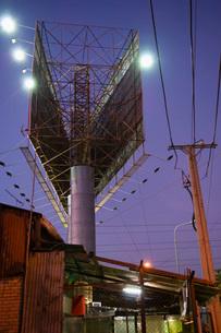 Double Billboards Above Fenced Storage Enclosureの写真素材 [FYI03640258]