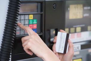 Fuel pump payment kioskの写真素材 [FYI03649976]