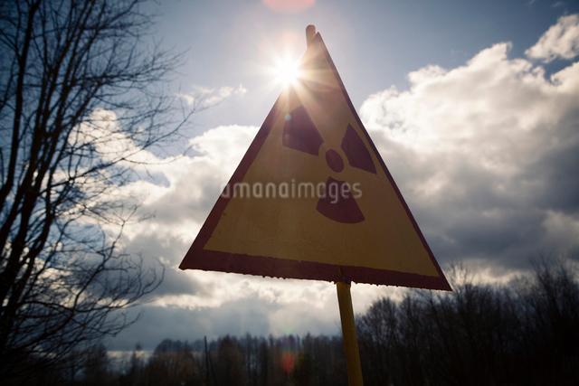 Radioactive warning symbolの写真素材 [FYI03675879]
