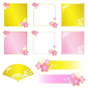 桜をあしらったフレームセットのイラスト素材 [FYI03683076]