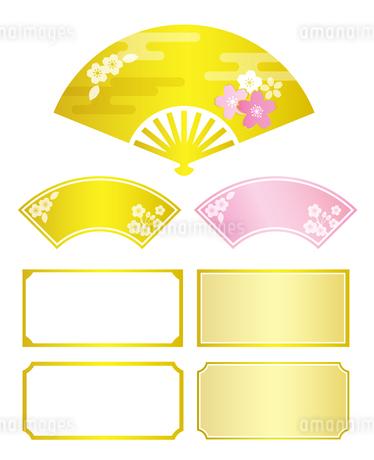 桜イメージの扇子と和風フレームのイラスト素材 [FYI03683147]