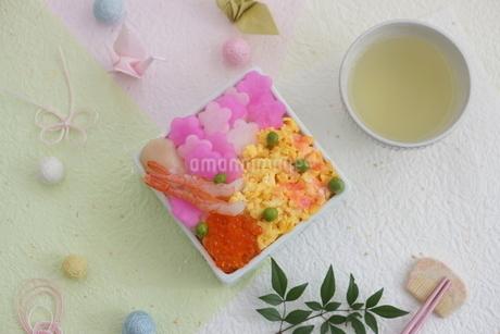 花ちらしずしの写真素材 [FYI03683782]