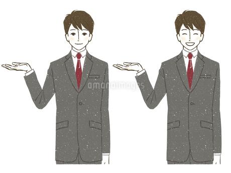 スーツ-男性-笑顔-上半身のイラスト素材 [FYI03732234]