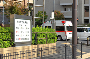 警察署の交通事故掲示板の写真素材 [FYI03733382]
